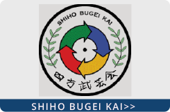 Shiho Bugei Kai - Click here to enter and access the teachings of Grand Master Odo and Shiho Bugei Kai (SBK) with exclusive text and video only to those who qualify